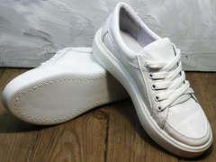 Белые кожаные кеды женские модные Maria Sonet 274k All White.