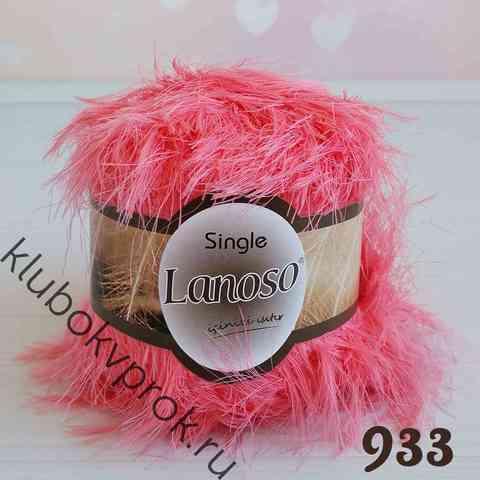 LANOSO SINGLE 933, Яркий розовый