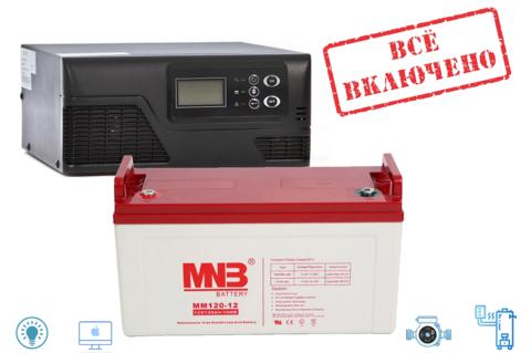 Комплект ИБП Ecovolt SMART 612+MNB 12-120