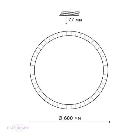 Настенно-потолочный светильник 2036/FL серии BRISA