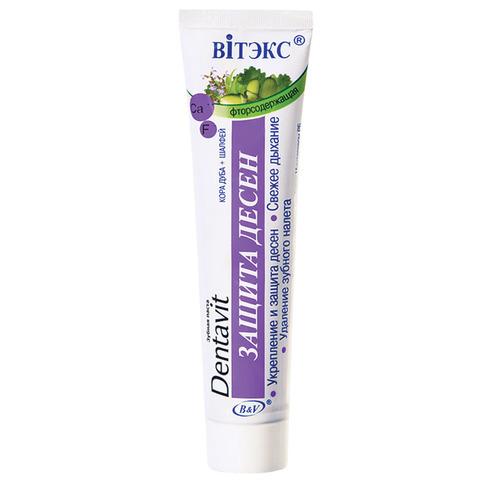Зубная паста Dentavit фторсодержащая Кора дуба + Шалфей - Защита десен , 160 гр