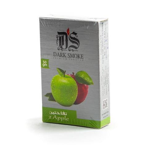 Табак Dark Smoke 50г 2 Apple