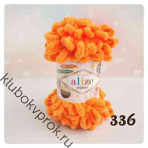 ALIZE PUFFY 336, Оранжевый