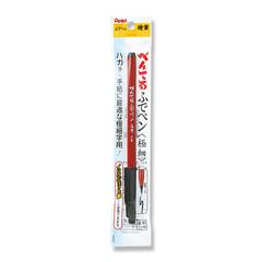 Ручка-кисть Pentel Fude Pen (Extra-Fine)