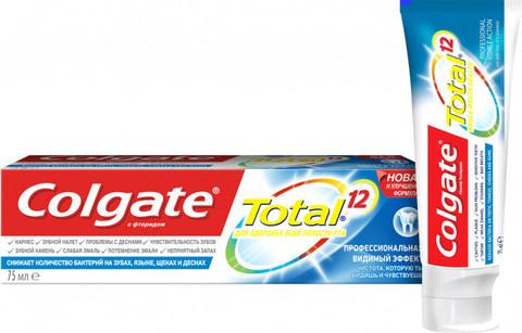 Зубная паста Colgate Total 12 Pro-Видимый эффект 75