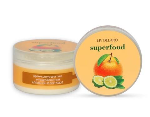 Liv-delano Superfood Крем-контур для тела антицеллюлитный Апельсин и бергамот 240г