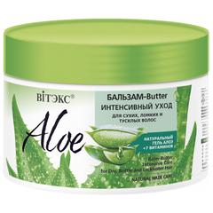 БАЛЬЗАМ-Butter ИНТЕНСИВНЫЙ УХОД для сухих, ломких и тусклых волос 300 мл ALOE