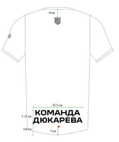 Футболка клубная GRi Dyukaev team, рус, женская