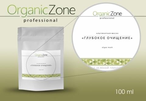 Альгинатная маска «Глубокое очищение» с зеленой глиной OrganicZone