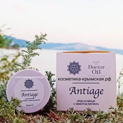Крем нативный для лица «Antiage» с эффектом лифтинга™Doctor Oil