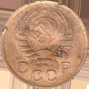 1 копейка 1939 года VG