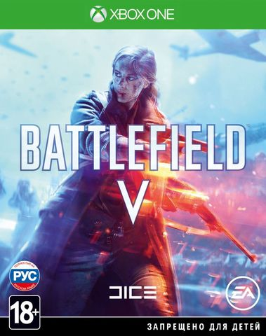 Battlefield V (Xbox One/Series X, русская версия)