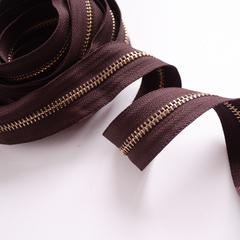 Молния металлическая №5, Темный шоколад, цена за 10 см.