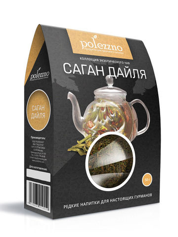 Polezzno чай саган дайля 50 г