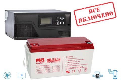 Комплект ИБП Ecovolt SMART 612+MNB 12-150