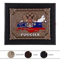 "Ключница настенная кожаная ""Россия"""