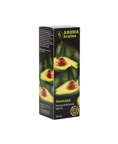 Масло авокадо Aroma Kraina, 50 мл
