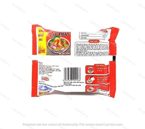 Вьетнамский супчик лау со вкусом креветки кисло-остро-сладкий, 80 гр.