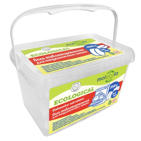 Соль таблетированная для посудомоечных машин, 2000 г (Molecola)