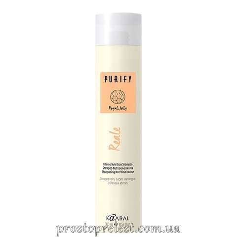Kaaral Purify Reale Intense Nutrition Shampoo - Інтенсивний живильний шампунь з маточним молочком