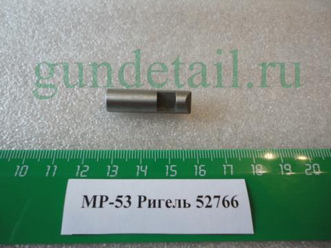 Ригель МР53, ИЖ-53