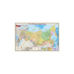 Политико-административная карта РФ 1:7 млн