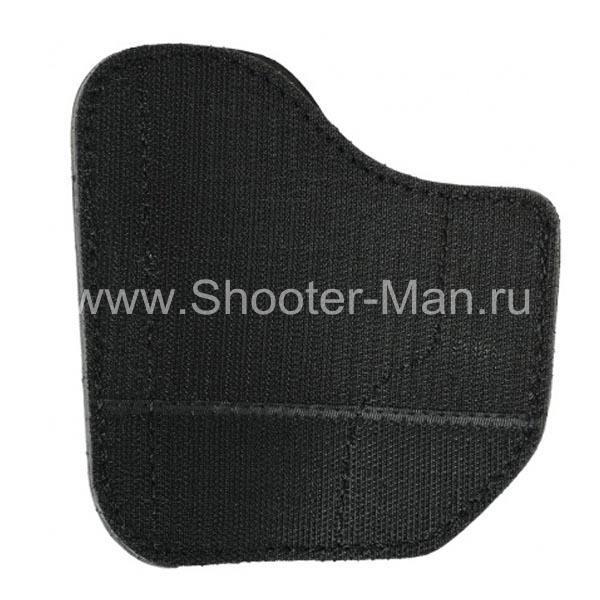 Кобура - вкладыш для пистолета Гроза - 01 ( модель № 23 )