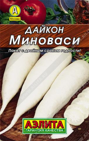 Дайкон Миноваси тип Лидер