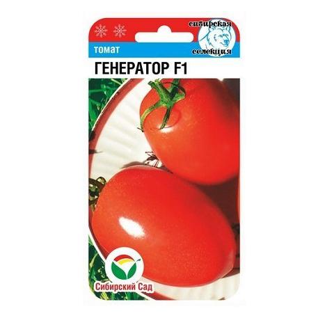 Генератор F1 15шт томат (Сиб сад)