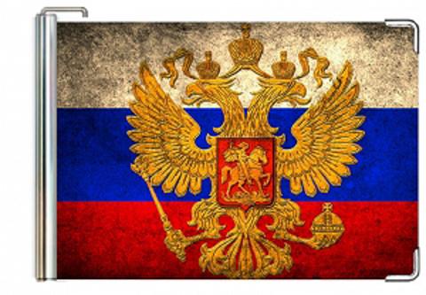 """Зажим для денег """"Герб Российской Федерации"""""""