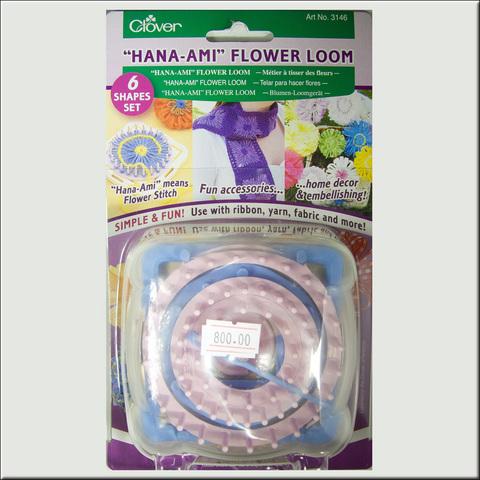 Набор рамок для изготовления цветов