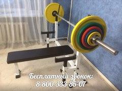 Диски 'Евро-Классик' Олимпийские Цветные от 1,25 до 50 кг