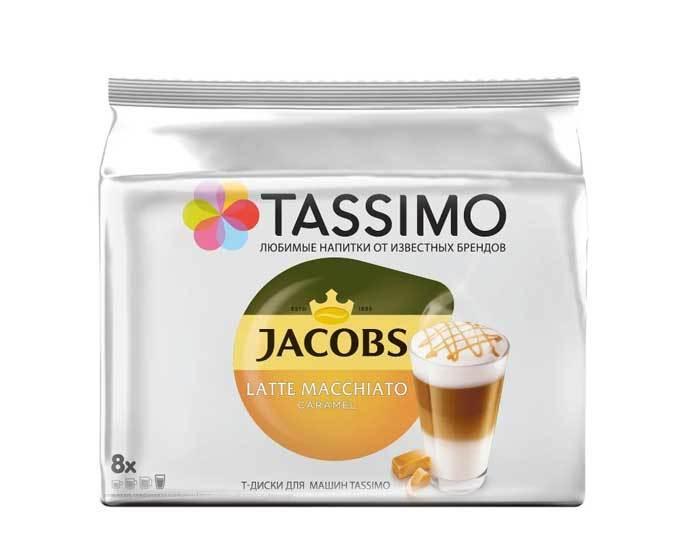 Кофе в капсулах Jacobs Latte Macchiato Caramel, 8 капсул для кофемашин Tassimo