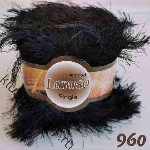 LANOSO SINGLE 960, Черный