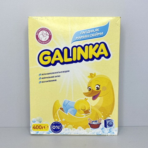 Стиральный порошок для детского белья Galinka 400 г