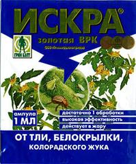 """Искра Золотая"" (1 мл)"