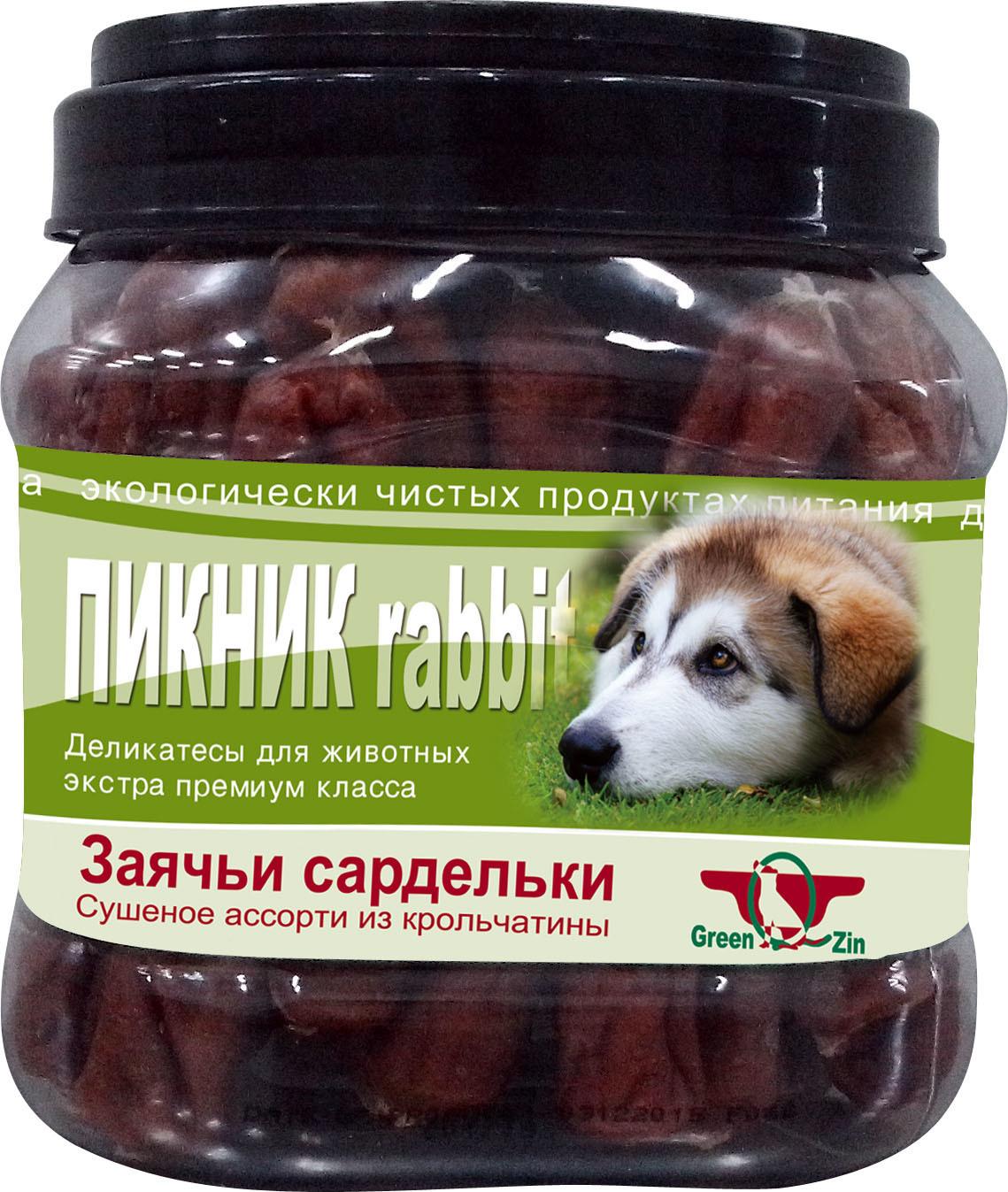 Лакомства Лакомство для собак Green Qzin Пикник Rabbit 311802890.jpg