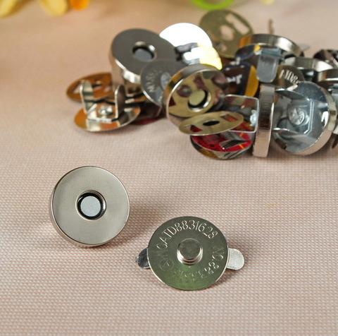 Магнитная кнопка 18 мм, серебро