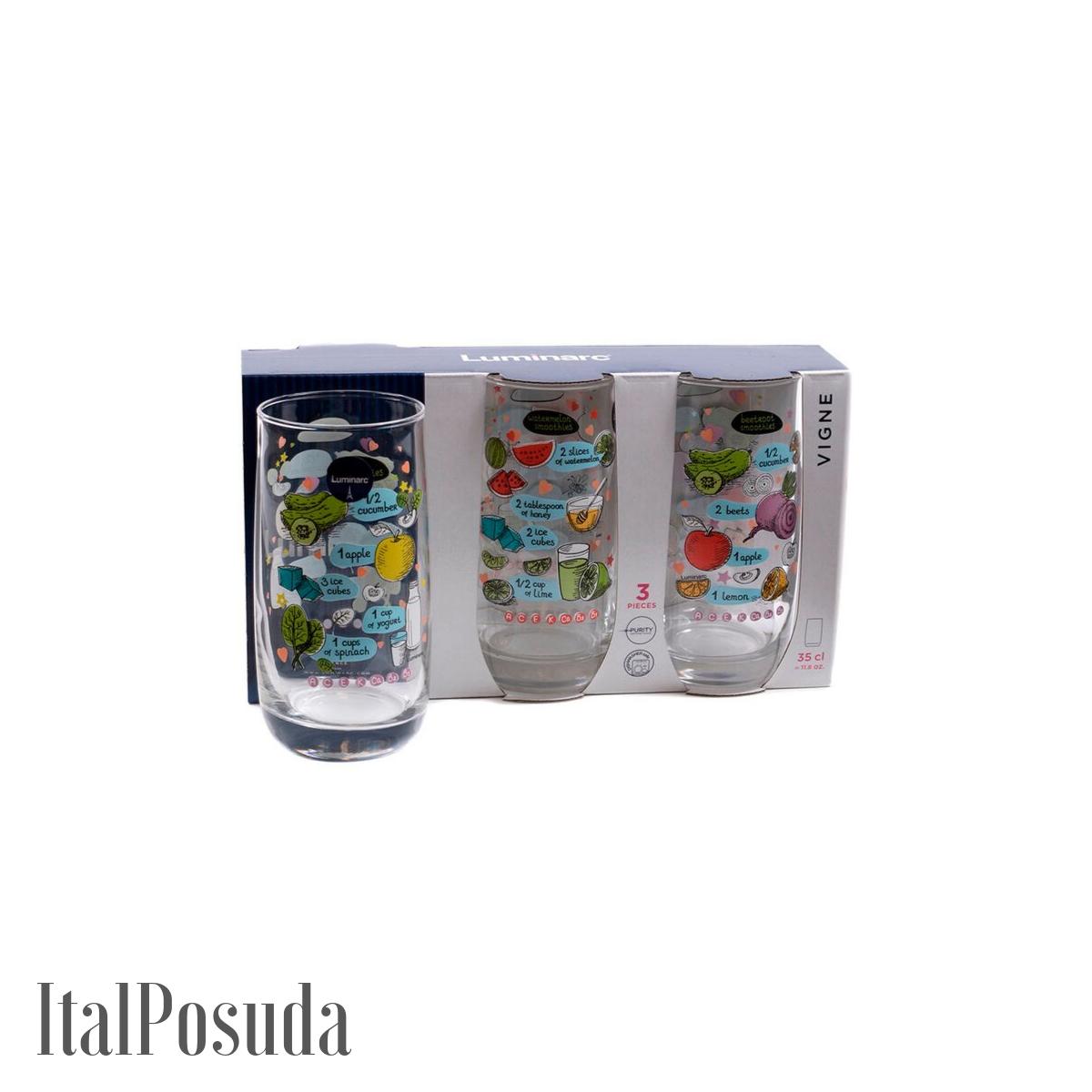 Набор стаканов Luminarc Smoothies (Смузи), 3 шт P7795