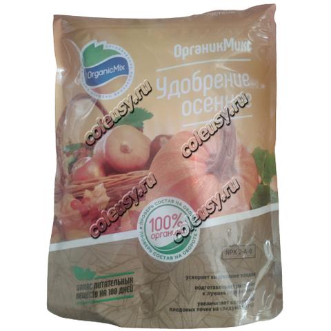 Удобрение осеннее Organic mix