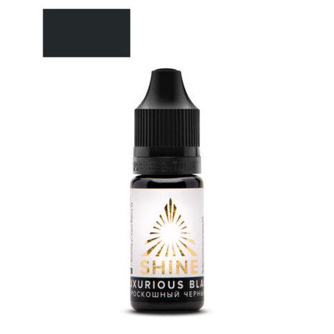 Пигмент Shine Luxurious Black / Роскошный черный