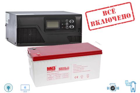 Комплект ИБП Ecovolt SMART 612+MNB 12-200