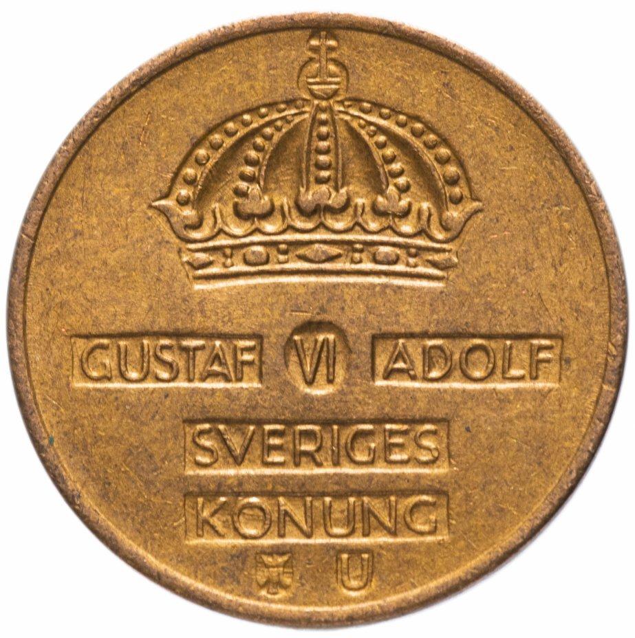 1 эре. Швеция. 1952-1971 гг. VF-XF