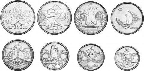 "Набор из 8 монет ""Профессии"". Бразилия. 1989-1992 гг. UNC"