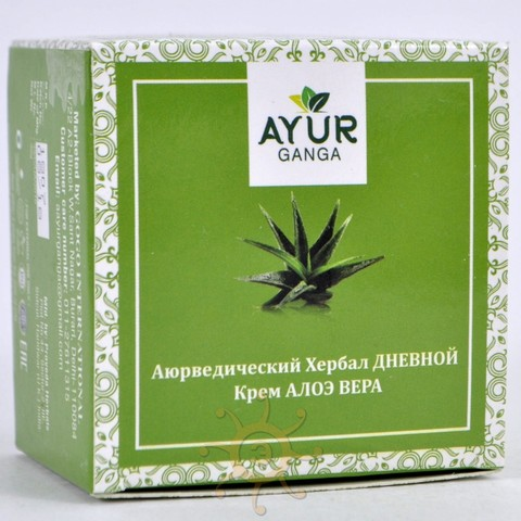 Крем ДНЕВНОЙ АЛОЭ ВЕРА (Ayurvedic Herbal DAY Cream ALOE VERA) AYUR GANGA, 30г