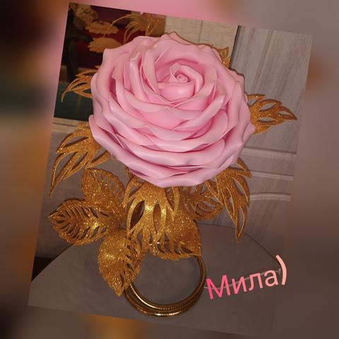 Золотко 5 (розовый)