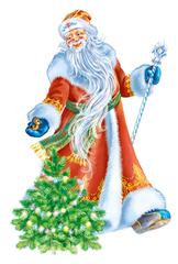 Плакат Дед Мороз и ёлка