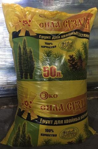 ПочвоГрунт для хвойных деревьев. 50л.Сохраняет свои питательные свойства 5 лет