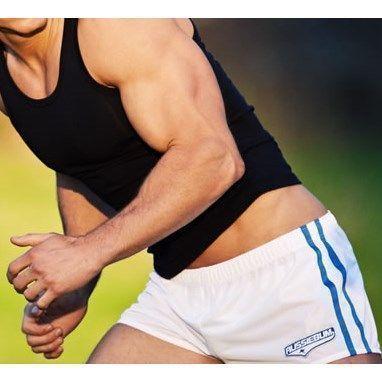 Мужские шорты спортивные белые Aussiebum Shorts White