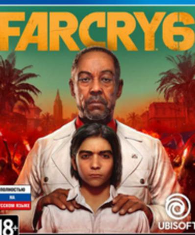 Плакат игровой Far Cry 6 (А1)